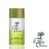 《法國小橄欖樹》新型眼部睫毛膏卸妝液(125ml)
