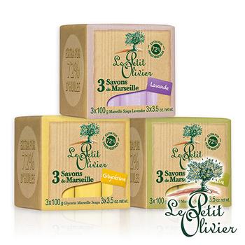 《法國小橄欖樹》傳統馬賽保濕香皂(3x100g)(薰衣草)