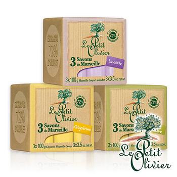 《法國小橄欖樹》傳統馬賽保濕香皂(3x100g)(橄欖油)