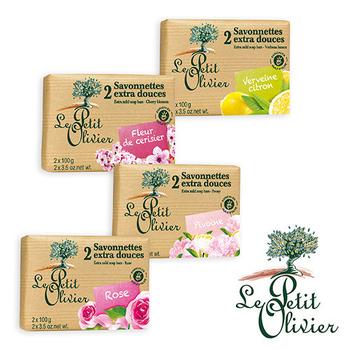 《法國小橄欖樹》傳統草本保濕香皂(2x100g)(檸檬馬鞭草)