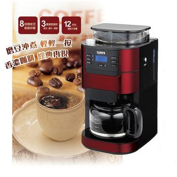 聲寶 自動研磨咖啡機 HM-L17101GL