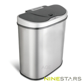 《NINESTARS》感應式分類垃圾桶DZT-70-11R