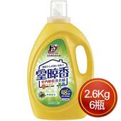 《獅王》室晾香洗衣精(療癒森香-2.6Kg*6瓶)