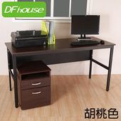 《DFhouse》巴菲特附活動櫃150公分多功能工作桌(黑橡木)