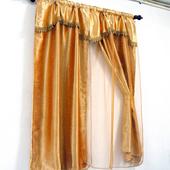 布安於室-金色玫瑰壓紋穿管式遮光窗簾(寬178x高167cm)
