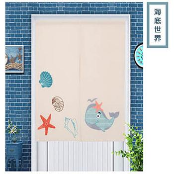 《巴芙洛》魯繡門簾-海底世界(85X150cm)(海底世界)