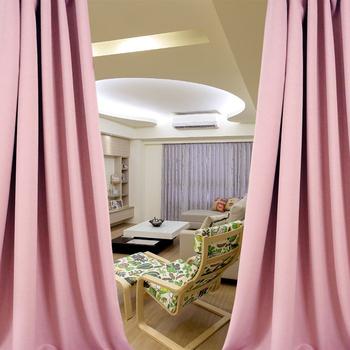 布安於室-簡約素面粉穿管式單層遮光窗簾-半腰窗(寬200X高165cm)