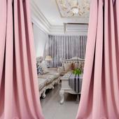 布安於室-簡約素面粉穿管式單層遮光窗簾-落地窗(寬270X高240cm)