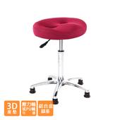 《GXG》成型泡棉 工作椅 TW-T09LUX (鋁合金腳座款)(備註編號+顏色)
