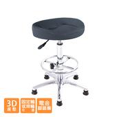 《GXG》成型泡棉 工作椅 TW-T09LUK (電金踏圈款)(備註編號+顏色)