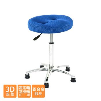 《GXG》成型泡棉 工作椅 TW-T09LU (鋁合金腳座款)(備註編號+顏色)