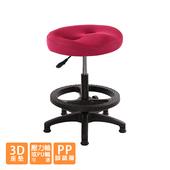 《GXG》成型泡棉 工作椅 TW-T09EXK (PP踏圈腳+防刮輪)(備註編號+顏色)