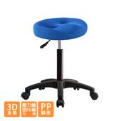 《GXG》成型泡棉 工作椅 TW-T09EX (PP腳座+防刮輪)(備註編號+顏色)