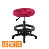 《GXG》成型泡棉 工作椅 TW-T09EK (PP腳踏圈款)(備註編號+顏色)