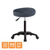 《GXG》成型泡棉 工作椅 TW-T09E (PP腳座)(備註編號+顏色)