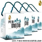 《辰溢 Chen-Yi》台灣100%阿里山回甘香醇 濾掛咖啡/4盒入(一盒10包入)