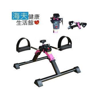 《海夫健康生活館》折疊式 手部肩部腳步運動 附計步器 腳踏器 (JY505)(顏色隨機出貨)