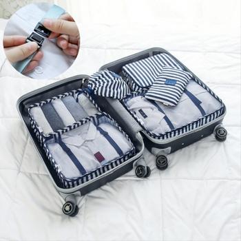 Bunny 新升級印花旅行行李箱防水衣物收納袋六件組(五色可選)(深藍條紋)