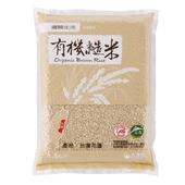《RT》有機糙米(1.5公斤CNS二等米)