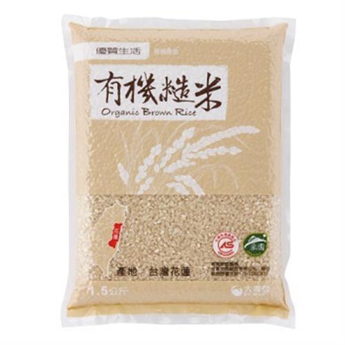 RT 有機糙米(1.5公斤CNS二等米)