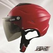 《GP》028雙層鏡半罩帽(紅 57~60cm)