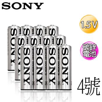 SONY 環保碳鋅電池4號48入(16入裝)
