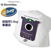 《Electrolux伊萊克斯》UltraOne專用集塵紙袋 (E210)(E210)