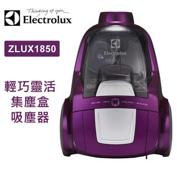 《Electrolux伊萊克斯》輕巧靈活集塵盒吸塵器 (ZLUX1850)