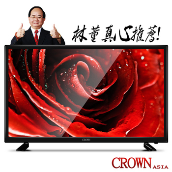 《皇冠CROWN》32型HDMI多媒體數位液晶顯示器+數位視訊盒(CR-32W01)