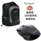 《Targus》16吋電腦後背包+無線光學滑鼠 知名大廠品牌  超值組合★限量下殺