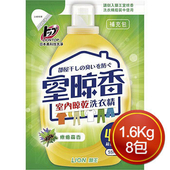 《獅王》室晾香洗衣精補充包(療育森香-1.6Kg*8包)