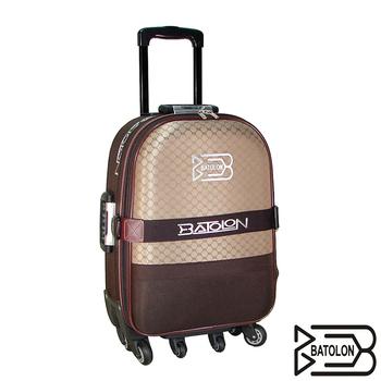 ★結帳現折★BATOLON寶龍 20吋 時尚六輪混款 旅行箱/行李箱(經典風華 咖啡)