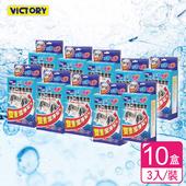 《VICTORY》雙重清淨排水口除垢濾錠(3入/10盒)