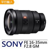 《SONY》FE 16-35mm F2.8 GM 鏡頭*(平輸)-送抗UV(82)保護鏡+專屬拭鏡筆