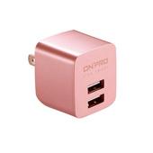 《ONPRO》《限量金屬色》UC-2P01 雙USB輸出電源供應器/充電器(5V/2.4A)(玫瑰金)
