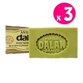 《【土耳其 Dalan】》純橄欖油手工皂170g(3入)