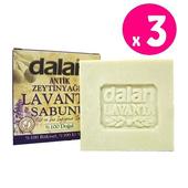 《土耳其 Dalan 》薰衣草橄欖手工皂 170g(3入)