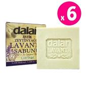 《土耳其 Dalan 》薰衣草橄欖手工皂 170g(6入)