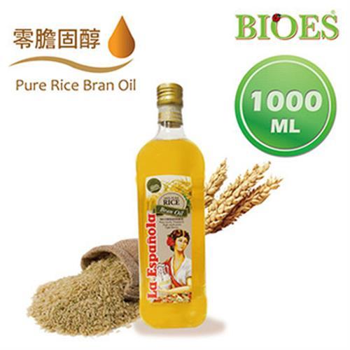 囍瑞 BIOES 萊瑞100%玄米油(1000ml/瓶)
