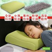 《DFhouse》新品上市 首創氣墊枕頭 -標準