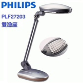 《PHILIPS 飛利浦》雙魚座護眼檯燈 PLF27203
