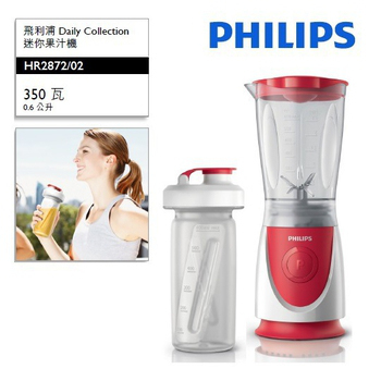 《PHILIPS 飛利浦》隨鮮杯超活氧果汁機 HR2872