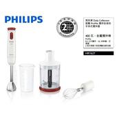 《PHILIPS 飛利浦》手持食物調理攪拌器 HR1627