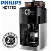 《PHILIPS 飛利浦》2+全自動美式咖啡機 HD7762