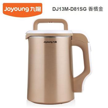 九陽Joyoung 多功能料理奇蹟豆漿機-香檳金 DJ13M- D81SG