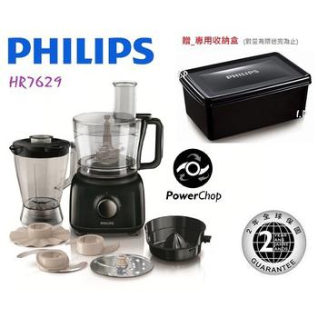《PHILIPS 飛利浦》【贈_專用收納盒】廚神料理機 HR7629