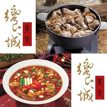 饗城 五更腸旺或麻油雞任選(1000g/盒)(2盒組)