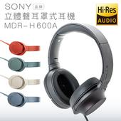 《SONY》耳罩式耳機 MDR-H600A 線控 麥克風 【保固一年】粉白金/N $5490