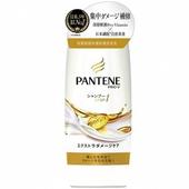 《潘婷》極緻修護洗髮乳(深層損傷-450ml)