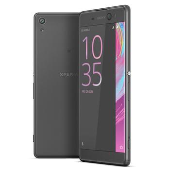 Sony Xperia XA Ultra 3G/16G 閃耀自拍機(白色)